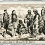 bosanske narodne nošnje1 150x150 Kosovska narodna nošnja