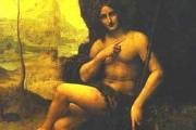 Blagdan svetog Ivana Krstitelja – ljetni Božić