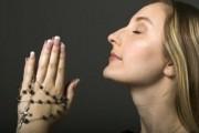 Tradicionalne bakine molitve s nakanom