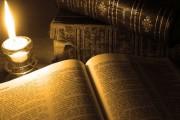 Stare narodne poslovice i narodne mudrosti