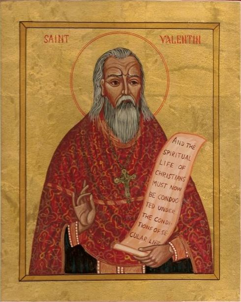 Sveti valentin običaji i tradicija