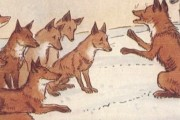 Poučna dječja priča o repu i lisici
