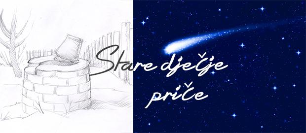 Stara poučna priča o zvjezdama i bunaru