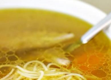 Kokošija krepka juha